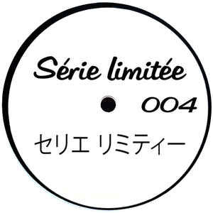 Various - Serie Limitee 004