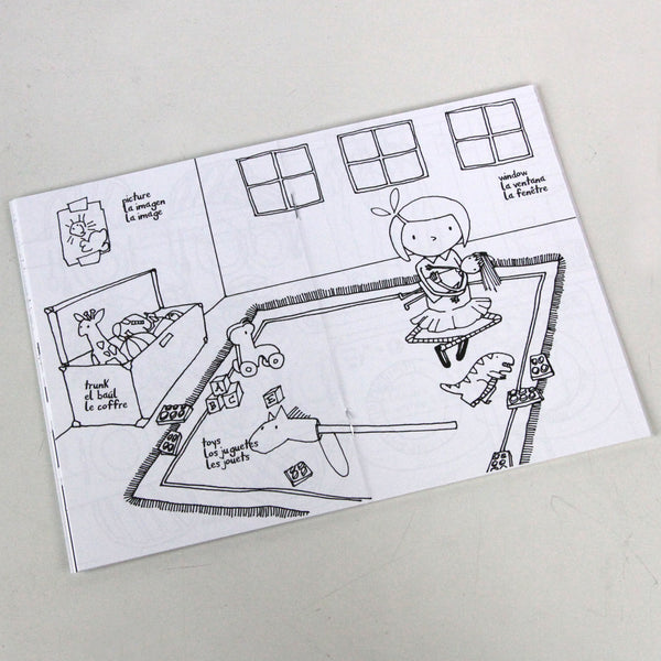 My House 5 x 7 Coloring Book