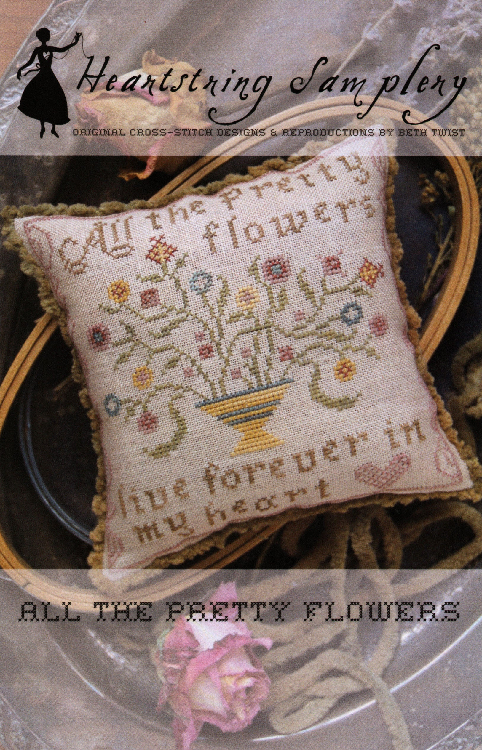 All The Pretty Flowers October House Fiber Arts