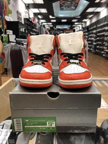 Vnds Nike SB Dunk High Supreme Orange