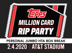 The Topps Million Card Rip Party – 2020 Topps Series 1 Baseball Jumbo HTA Box