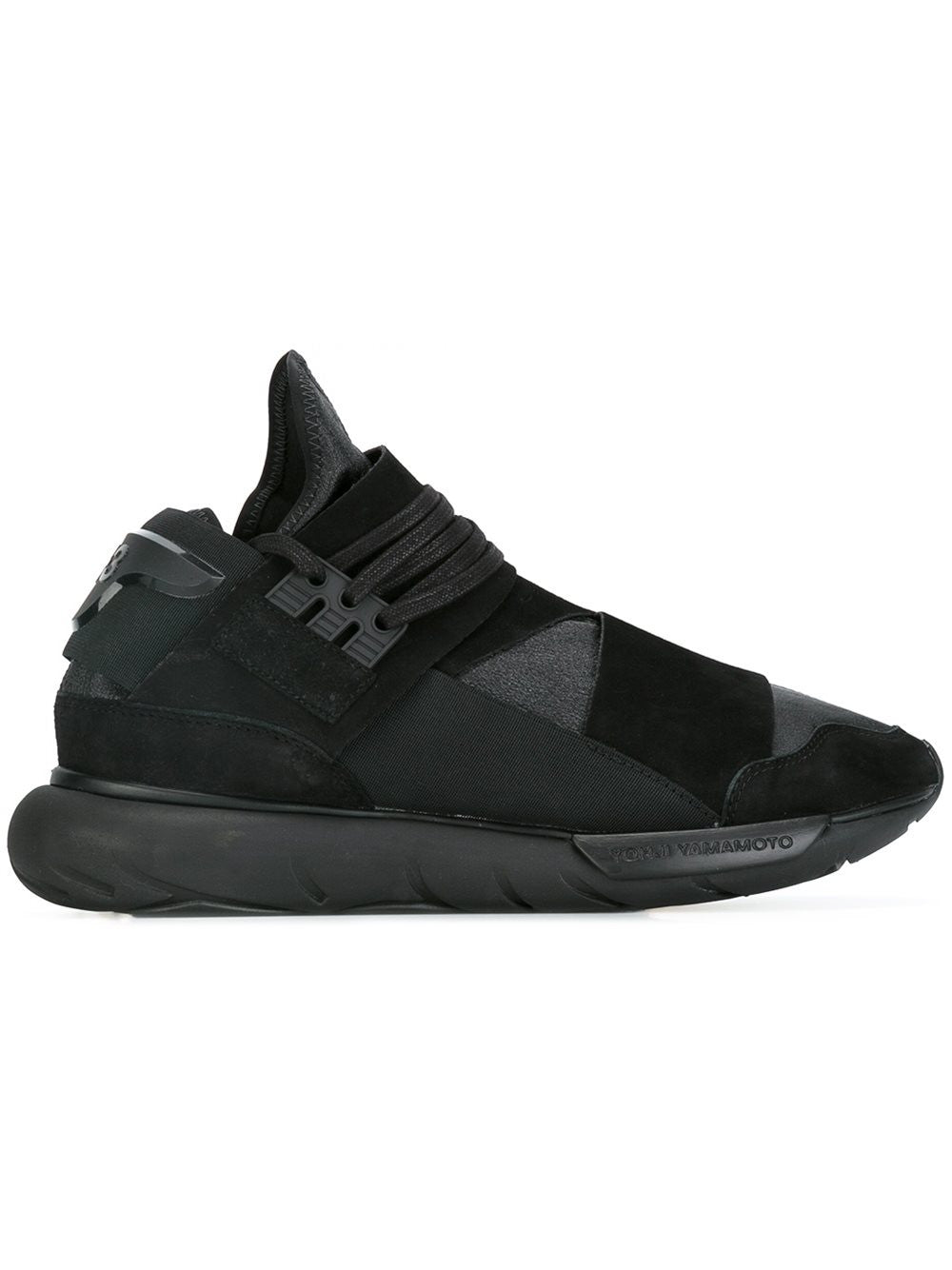 Qasa High Trainer | BB4733 QASA HIGH