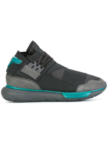 Qasa High Trainer | BB4735 QASA HIGH