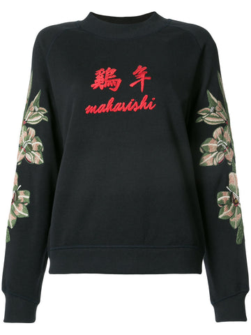 Embroidered Sweatshirt | 3546 ROOSTER CREW