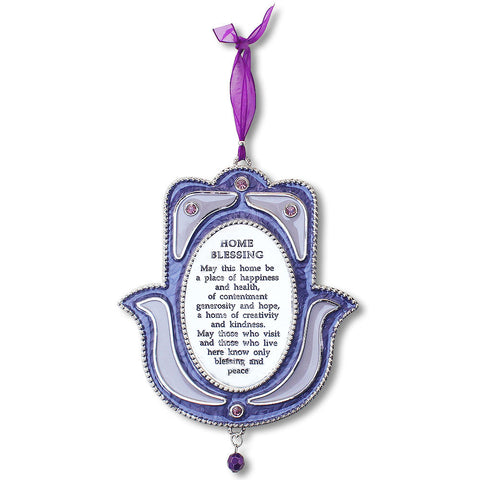 Blessing for Home English Good Luck Hamsa Hand - Purple Enamel - Made in Israel