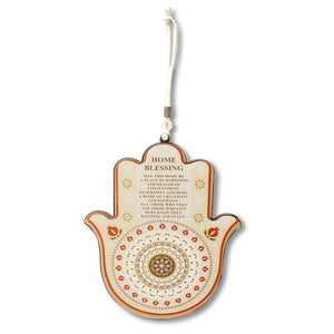 Wooden Brown Orange Hamsa Hand Blessing Home in English Good Luck Wall Decor