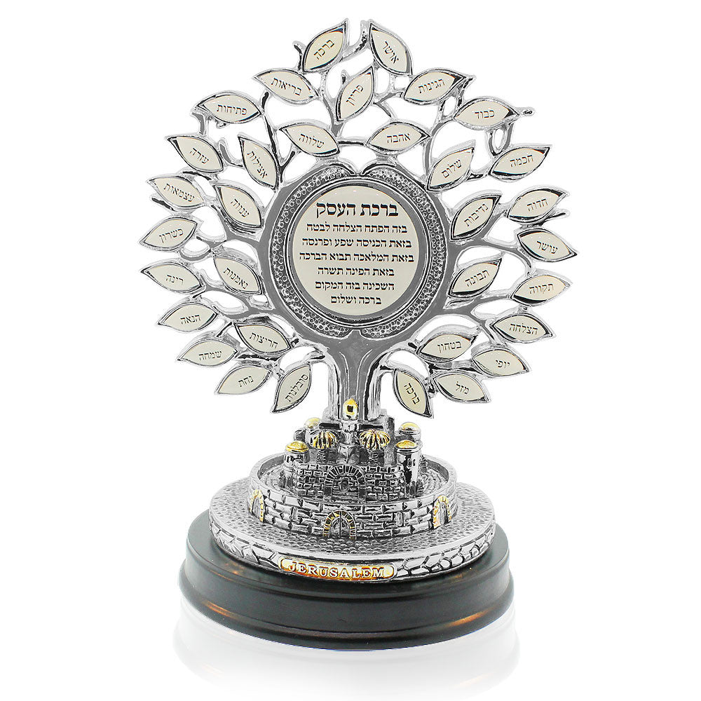 Home Decor Good Luck Tree on Stand Base Jerusalem Design Business Blessing in Hebrew