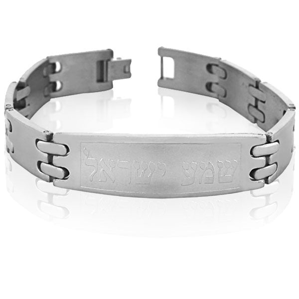 EDFORCE Stainless Steel Silver-Tone Shema Sh'ma Yisrael Hebrew Jewish Men's Link Chain Bracelet
