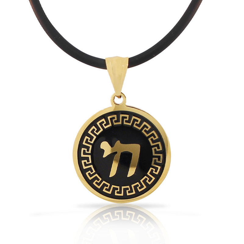 Stainless Steel Yellow Gold-Tone Black Greek Key Jewish Chai Men's Boys Pendant Necklace
