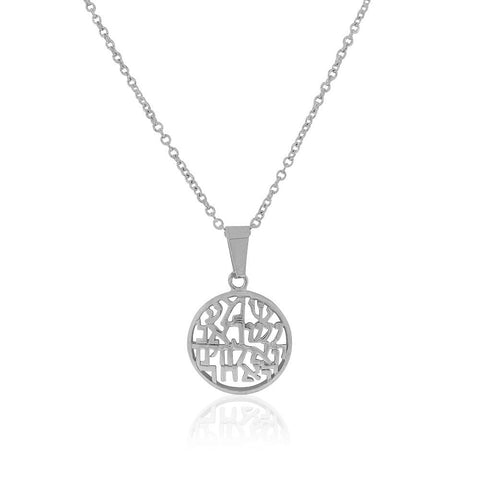 EDFORCE Stainless Steel Silver-Tone Shema Sh'ma Israel Prayer Pendant Necklace, 19""