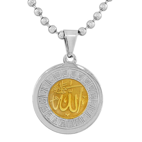 Stainless Steel Two-Tone Muslim Islam God Allah Pendant Necklace