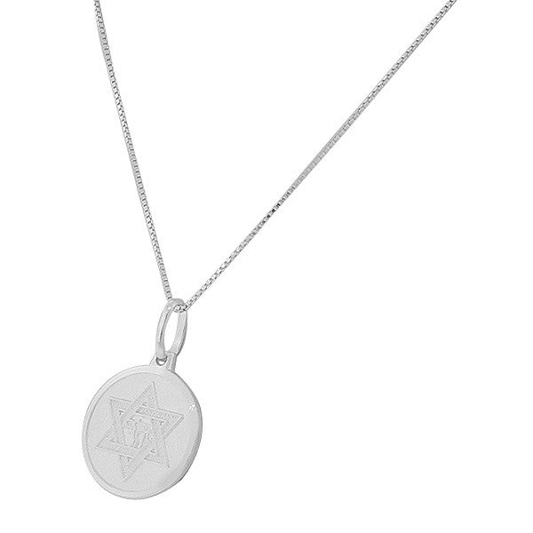 Star of David Coin Pendant