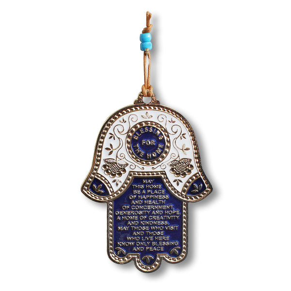 Blessing for Home Good Luck Wall Decor Hamsa Hand English Version Gold-Tone