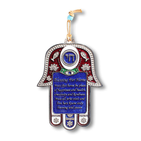 Blessing for Home Good Luck Wall Decor Hamsa Chai Hand - in English - Red Blue - Made in Israel