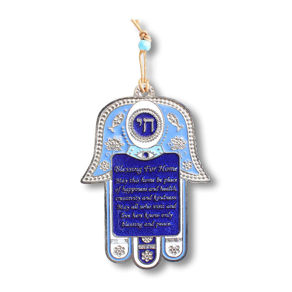 Blessing for Home Good Luck Wall Decor Hamsa Chai Hand - in English - Blue - Made in Israel
