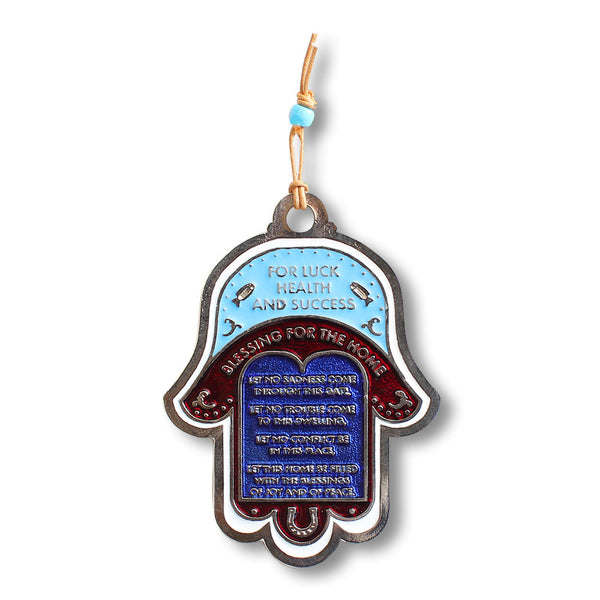 Blessing for Home Good Luck Wall Decor Hamsa Hand - in English - Red Blue - Made in Israel