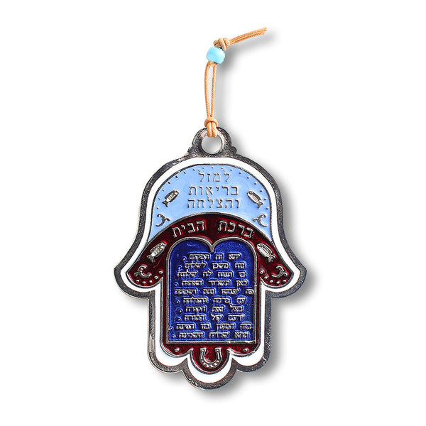Blessing for Home Good Luck Wall Decor Hamsa Hand -in Hebrew- Made in Israel