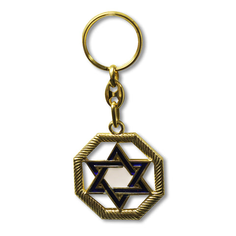 "Metal Yellow Gold-Tone Blue Jewish Star of David Menorah Design Key Chain Keychain, 1.75"" - Made in Israel"