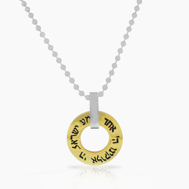 EDFORCE Stainless Steel Two-Tone Sh'ma Shema Yisrael Prayer Mens Pendant Necklace