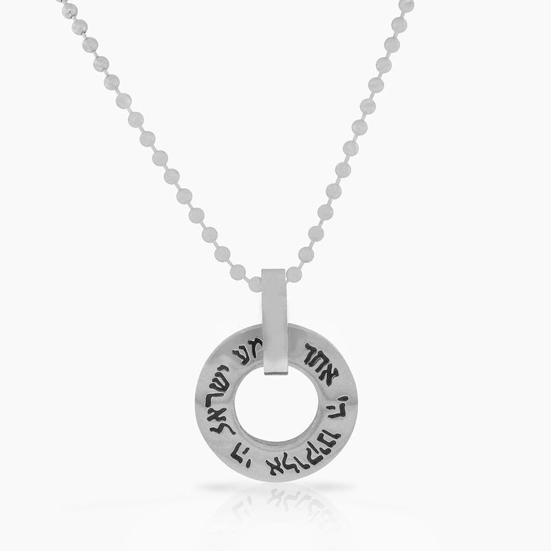 EDFORCE Stainless Steel Silver-Tone Sh'ma Shema Yisrael Prayer Mens Pendant Necklace