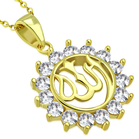 925 Sterling Silver Yellow Gold-Tone White Clear CZ Muslim Arabic Allah Pendant Necklace, 18""