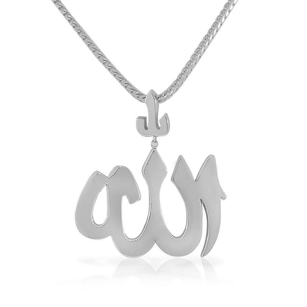925 Sterling Silver Large Hip-Hop Religious Muslim Islam God Allah Pendant Necklace