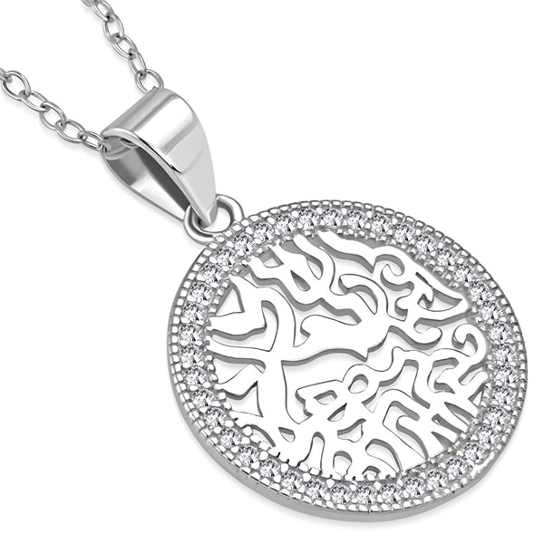 Jewish Shema Necklace Sterling Silver Cubic Zirconia Pendant Necklace