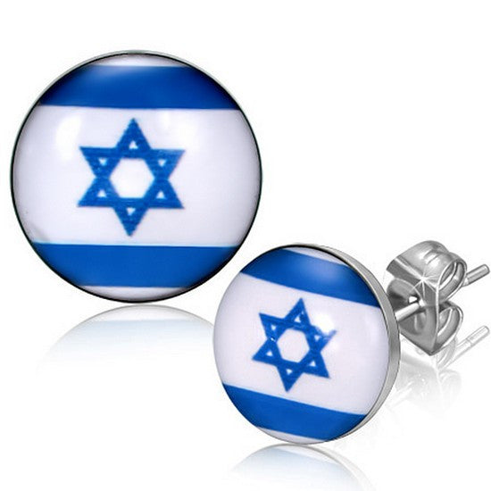 Stainless Steel Silver-Tone Star of David Jewish Israeli Flag of Israel Stud Earrings