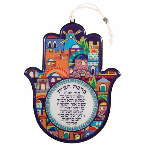 Blessing for Home Good Luck Wall Decor Hamsa Hand in Hebrew