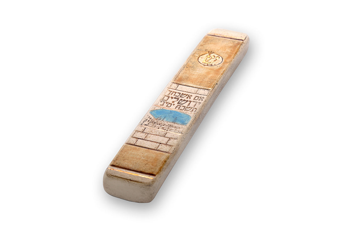 Handmade Mezuzah Case Decorated With 24 Karat Gold Jerusalem Model