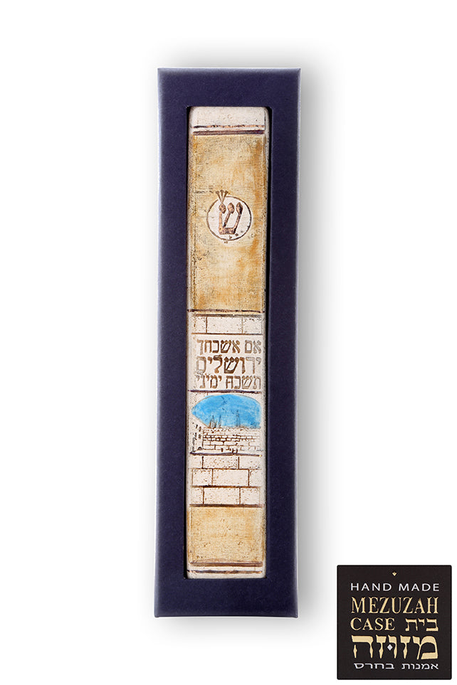 Handmade Mezuzah Cases With 24k Gold Jerusalem Walls