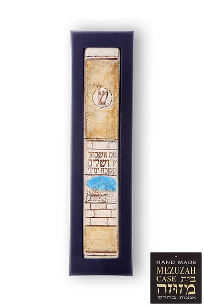 Handmade Ceramic Unique Mezuzah If i forgot Jerusalem in color