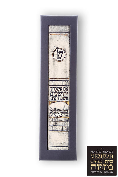 Handmade Ceramic Unique Mezuzah If i forgot Jerusalem