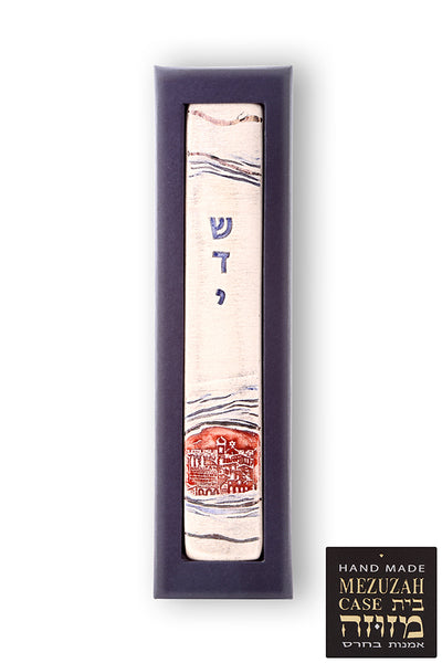 Handmade Ceramic Mezuzah Zion Model
