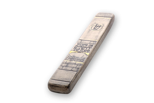 Handmade Mezuzah Case Decorated With 24k Gold Judaica Gift