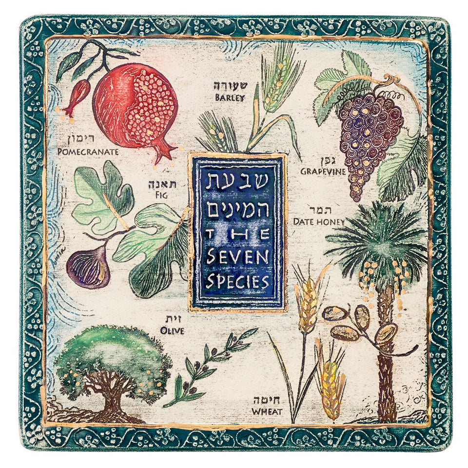 Seven Spieces Handmade Ceramic Plaque Judaica And Jewish Gift
