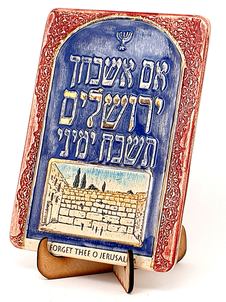 If I forget you Jerusalem ceramic plaque
