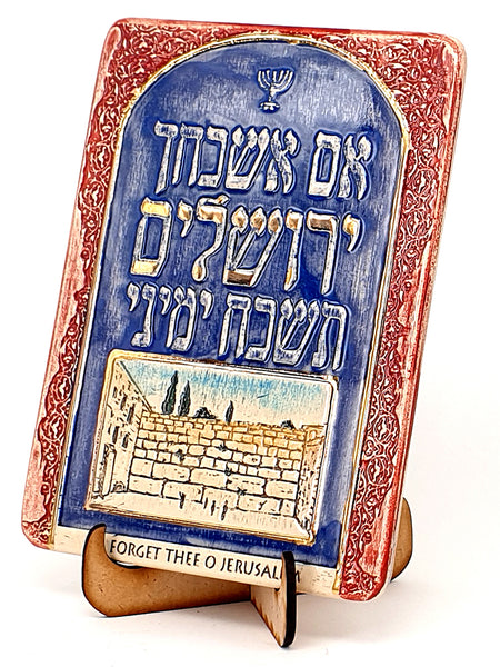 If I forget Thee O Jerusalem  - Hand Made Wall Hanging Plaque -  24k gold ornaments