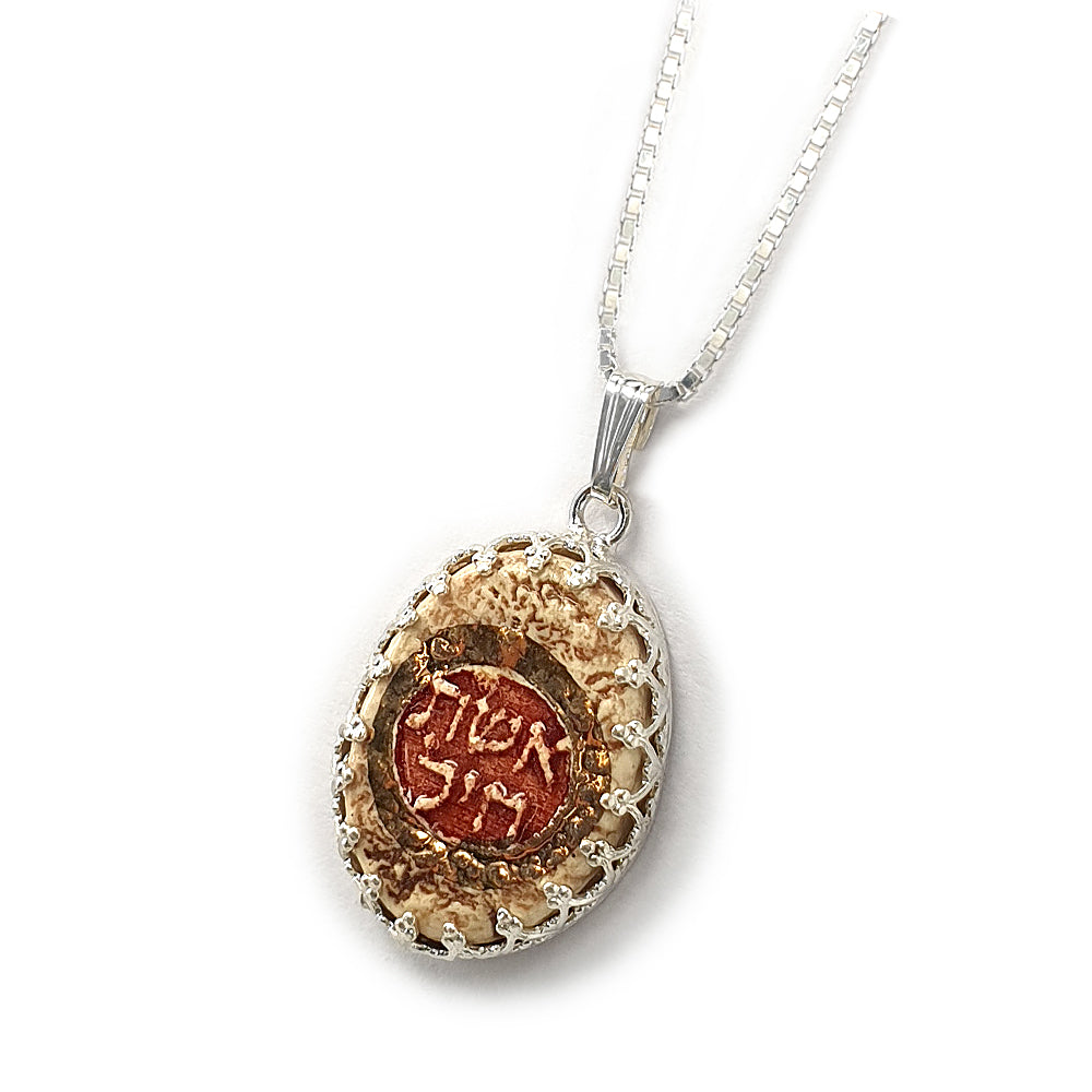 Woman of Valor Silver & Ceramic Necklace with Golden Decoration