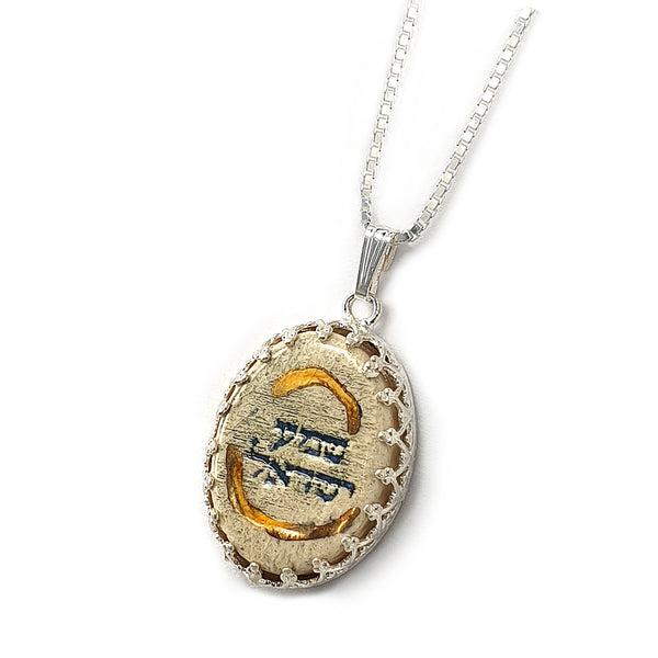 Shema Israel Prayer Silver & Ceramic Necklace with Golden Decoration