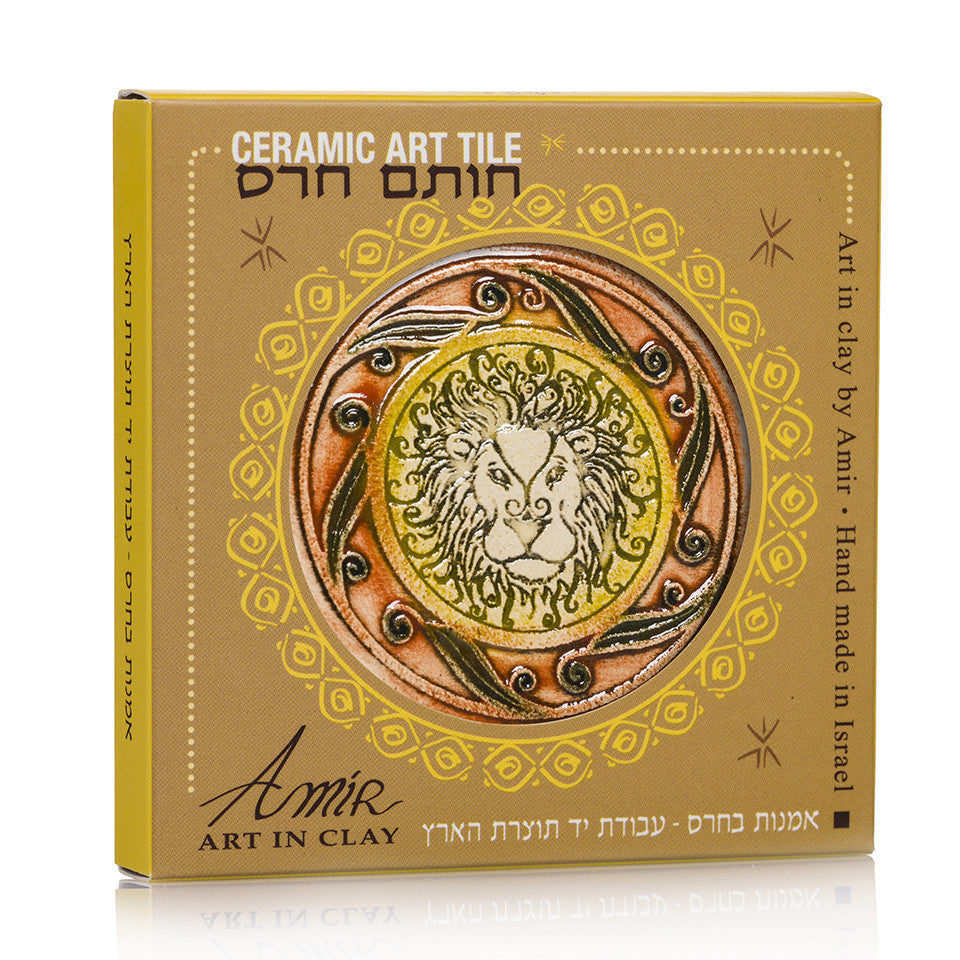 Leo Zodiac Handmade Ceramic Tile Great Gift For Anyone Born Between July 23 and August 22