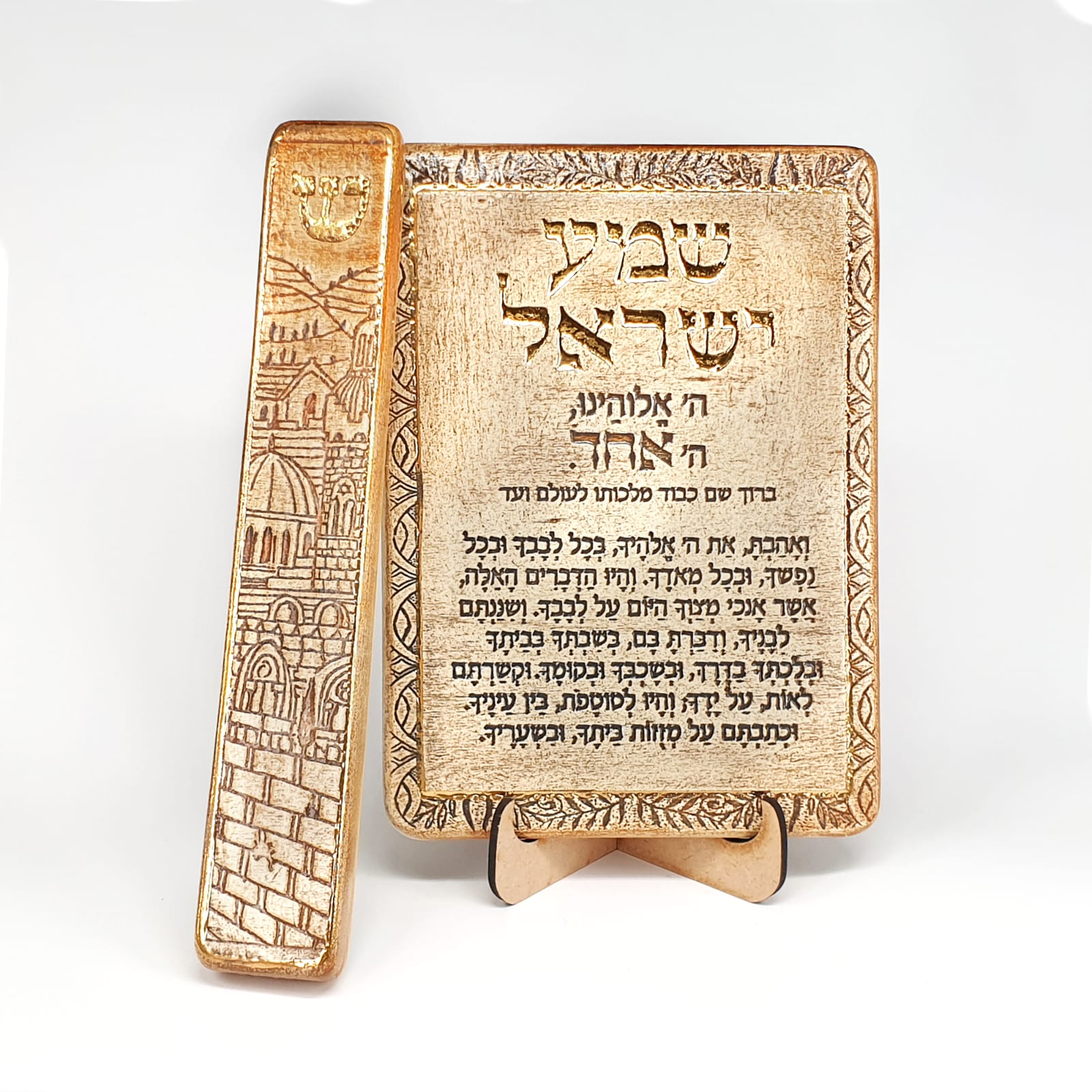 shema israel prayer and jerusalem mezuzah case