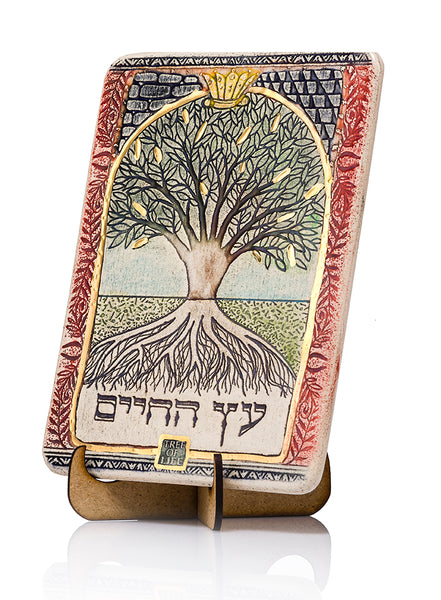 The Tree of Life is featured in the Book of Genesis, 2:29.  Also, The Kabbalah uses it to represent the map of the creation.  In Judaism, the tree symbolizes the Holy Bible.   In other cultures it is known as the 'World Tree'.