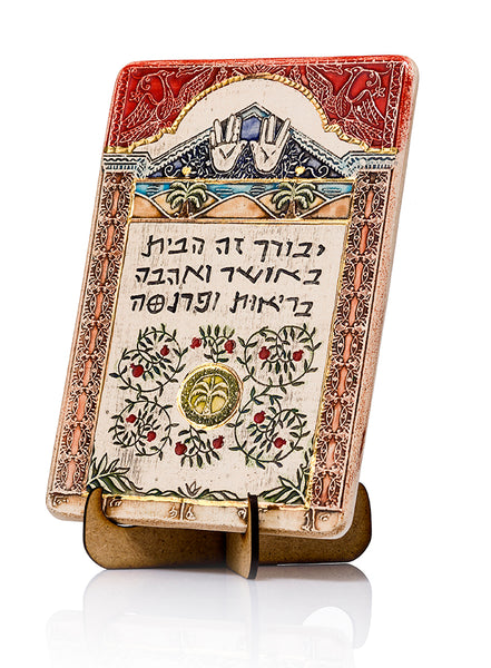 Bless This Place  Wall Hanging Plaque HandMade By Studio Amir Rom