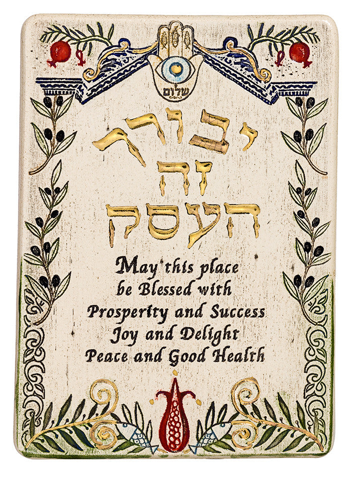 Blessing for Business Ceramic Plaque HandMade Decorated With 24k Gold Ornaments