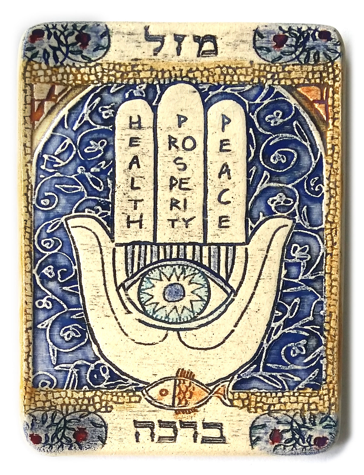 Hamsa Home Blessing Handmade Wall Hanging Plaque For Good Luck