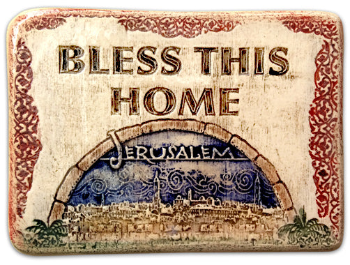 Bless This Home. Jerusalem Ceramic Wall Art