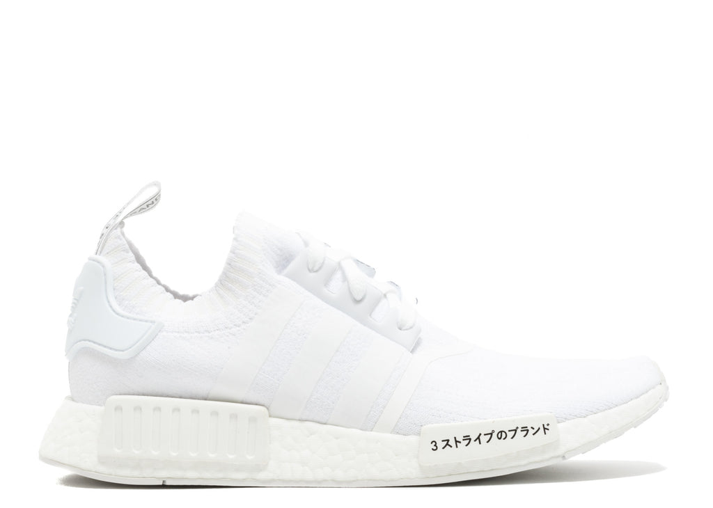 "Adidas NMD R1 PK ""Japan Boost White"", Sneakers, Adidas - SNEAKER OVEN"