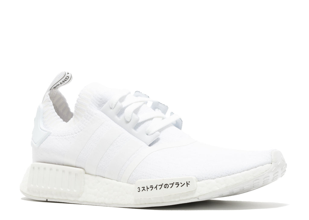 Adidas Nmd R1 Pk Japan Boost White For Only 199 99 Usd
