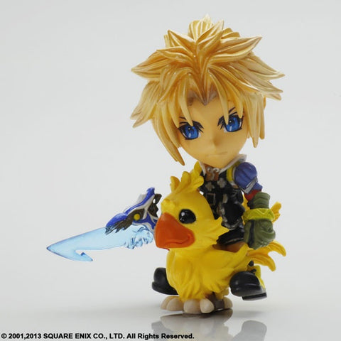 Final Fantasy: Tidus Trading Arts Kai Mini Figure